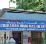 Cheraman mosque office