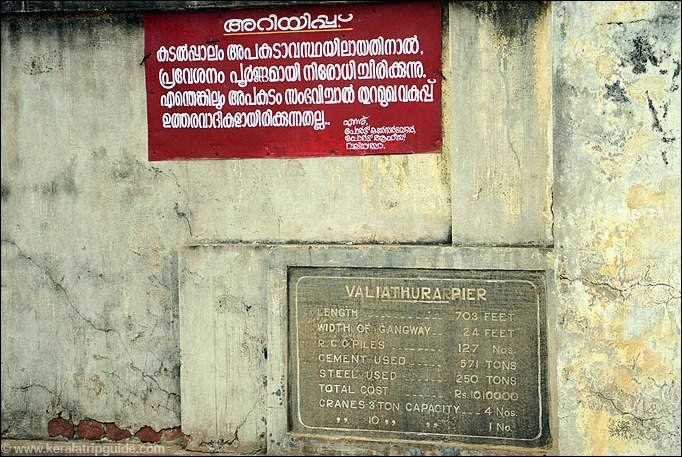Valiathura Pier Specifications