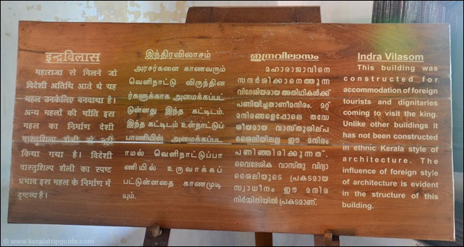 Indravilasam display board