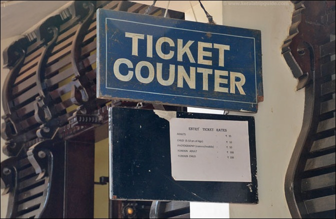 Padmanabhapuram Palace Ticket Counter