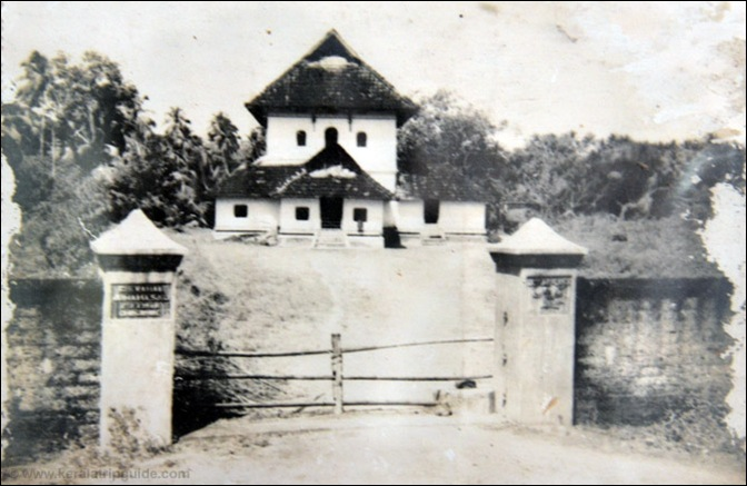 Old photo of Cheraman Mosque (Before 1950)